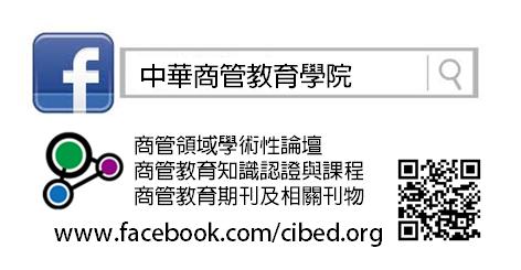 cibed(FB)
